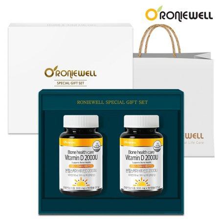 로니웰 본케어 비타민D 2000IU 90캡슐 x 2개 선물세트(6개월분)