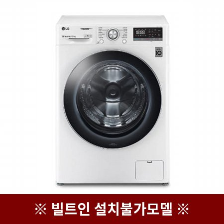 드럼 세탁기 F12WVA (12kg, 인공지능맞춤, 6모션, 10년무상보증, 인버터DD모터, 세탁4방향, 화이트)