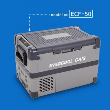 카이스 에버쿨 차량용 냉장냉동고 쿨러 ECF-50