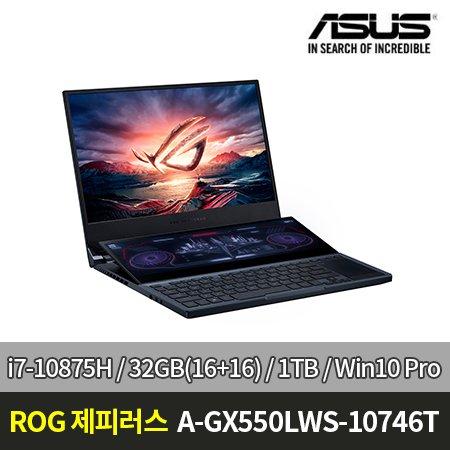 에이수스 ROG 제피러스 A-GX550LWS-10746T 게이밍노트북 인텔 10세대 i7 32GB 1TB Win10Pro 15inch(그레이)