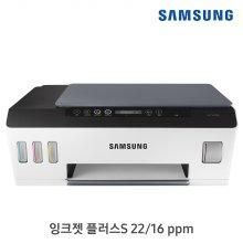 삼성 무한잉크젯 프린터(화이트) / SL-T1677W