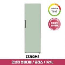 오브제 컨버터블 스탠드형 김치냉장고 Z320GMS (324L, 민트, 1등급)