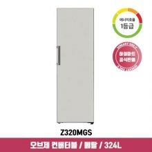 오브제 컨버터블 스탠드형 김치냉장고 Z320MGS (324L, 그레이, 1등급)