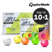 [구정 선물 10+1] 테일러메이드 SOFT 리스폰스 골프공_3피스
