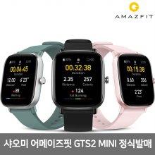 [정식발매]샤오미 스마트워치 어메이즈핏 GTS2 미니[핑크/그린/블랙]