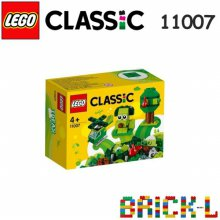 레고 11007 클래식 초록색 창작 브릭 BR