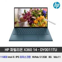 [다운로드쿠폰][사은품증정] 파빌리온 x360 14-dw1050TU 태블릿 노트북/인텔 11세대 i5/8GB/512GB/win10/14inch(forest teal)