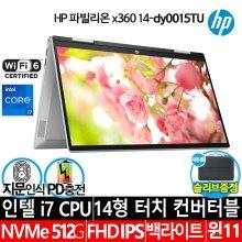[사은품증정] 파빌리온 x360 태블릿형 노트북 14-dw1053TU (i7-1165G7, 512GB, 16GB, 35.56cm, 포레스트 틸)