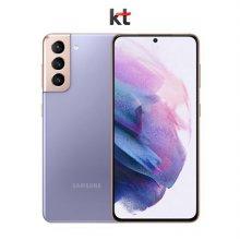 [KT] 갤럭시 S21, 256GB, SM-G991NZVEKOD/KT, 팬텀바이올렛