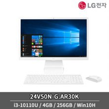 일체형PC 24V50N-G.AR30K 데스크탑 인텔10세대i3 4GB 256GB Win10H 올인원 데스크탑