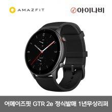 [정품]어메이즈핏 GTR2e 스마트워치[블랙][국내정식발매/한글판]