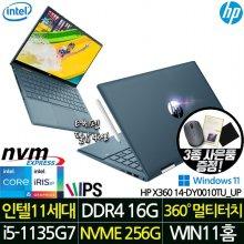파빌리온 x360 14-DW1049TU_UP/노트북/i5-1135G7/RAM16G/NVME256G/Win10H