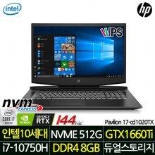 파빌리온 게이밍 17-CD1020TX/노트북/i7/RAM8G/NVME512G/WIN10H/1660Ti