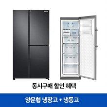 삼성세트상품 냉장고 RS63R557EB4 [635L] + 냉동고 ZRS25LSLH