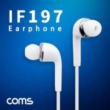 Coms 이어폰 (3.5mm 마이크 볼륨 컨트롤) 1.1m White/79E1AF