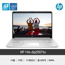노트북 14s-DQ2007TU 35.56cm 웹캠내장 가성비 영업용 업무용