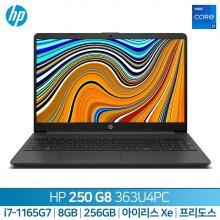 노트북 250 G8 363U4PC  포토상품평 증정