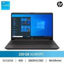 노트북 250 G8 363W5PC i3-1115G4/8GB/256GB SSD/Win10Home