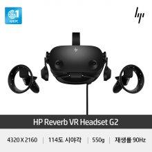 HP 리버브 VR G2 헤드셋 프로에디션/114도 시야각