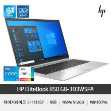 EliteBook 850 G8-3D3W5PA 노트북 i5/8GB/512GB/Win10pro