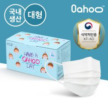 국내생산 오아후 KF-AD 일회용 덴탈마스크 50매