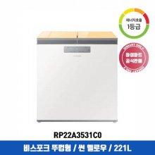 비스포크 뚜껑형 김치냉장고 RP22A3531C0 (221L, 썬 옐로우, 1등급)