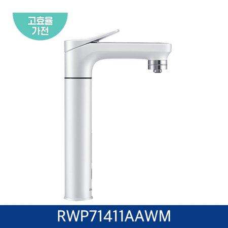 [36개월무이자할부] 비스포크 냉온 정수기 RWP71411AAWM (메인 파우셋, 화이트)