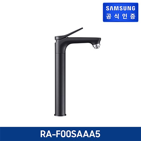 비스포크 서브 파우셋 RA-F00SAAA5 (블랙)