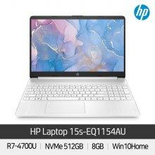 HP 15S-EQ1154AU 르누아르 4700U 탑재 프리미엄 가성비 노트북