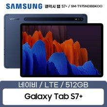 삼성 갤럭시탭S7+ LTE 512GB 네이비