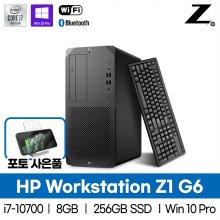 워크스테이션 Z1 G6 TWR 8YH59AV i7-10700/8GB/256GB/Win10Pro/BT