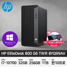 [HP] 800 G6 TWR 8YQ99AV i7-10700+32G+256G+1T+Win10Pro/G5후속