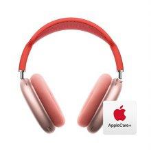 [Applecare+] 에어팟 맥스 노이즈캔슬링 무선 헤드폰 MGYM3KH/A, 핑크