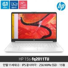 [예약판매/26일 순차발송]HP 15s-fq2011TU/i3 11세대/NVMe 256GB/4GB/Freedos/15인치