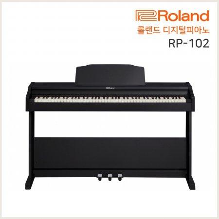 [출고가능][한정수량]RP102롤랜드디지털피아노(블랙)