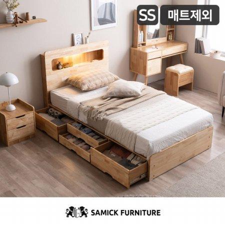 마레 LED 4단 수납 원목 침대 (프레임만/매트리스포함)