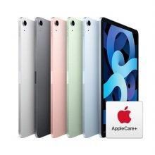 [Applecare+] 아이패드 에어 4세대 Wi-Fi 64GB 스페이스 그레이