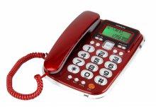 유선 전화기 HPH-WS990R