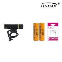 하이맥스 HI-MAX LED 라이트 트론 세트