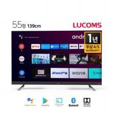 139cm UHD 솔로앤 스마트 TV T5507TUA (벽걸이형 기사설치)