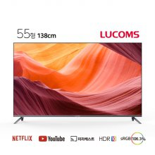 138cm UHD 솔로이즈 스마트 TV T5508CU (스탠드형 자가설치)