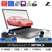 Zbook Fury 15 노트북 G7 26F75AV_U LTE i7/16GB/512GB NVMe/T2000