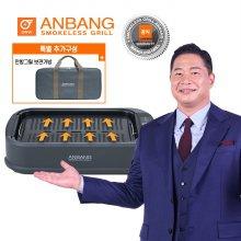 연기먹는 전기 안방그릴 AB301MF (개선형, 보관가방증정, 조리온도,세척판 개선)