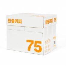 복사용지A4(75g 한솔 500매X5권 박스)