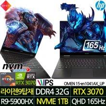 OMEN 노트북 15-EN1041AX_UP 라이젠R9-5900HX/RAM32G/NVME1TB/WIN10/IPS/QHD/165Hz/