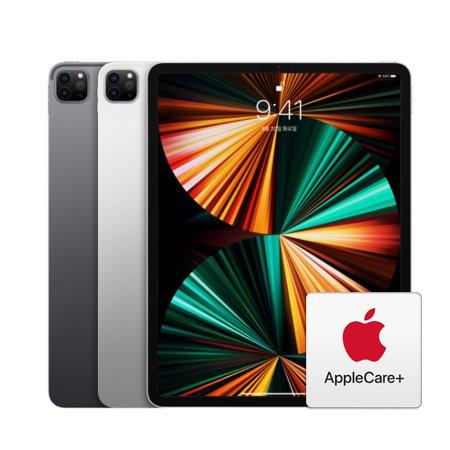 [AppleCare+] 아이패드 프로 12.9 5세대 Wi-Fi+Cellular 모아 보기