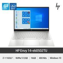 ENVY 노트북 14-eb0502TU i7-1165G7/16GB/512GB/Win10