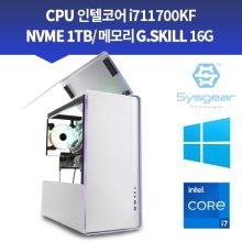 SYSGEAR 시그니처 전문가PC_C1737RFW/인텔 코어i7-11세대/RTX 3070Ti/RAM 16G/ SSD 520 M.2/윈도우10탑재