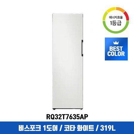 비스포크 스탠드형 김치냉장고 RQ32T7635AP (319L, 코타 화이트, 1등급)