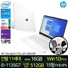 LAPTOP 노트북 15S-FQ2517TU_UP_WIN10P 인텔i5-1135G7/RAM16G/NVME512G/IPS/FHD